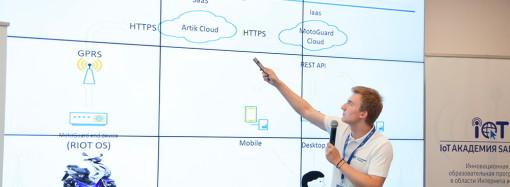 Samsung lanza Innovation Campus, un espacio para que los jóvenes aprovechen las tecnologías del futuro