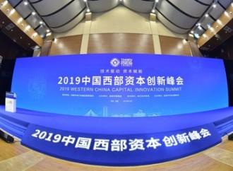 Chengdu, en el suroeste de China, creará 11 subfondos industriales, con los que espera recaudar $1.000 millones