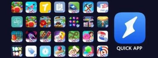 ¿Por qué los desarrolladores deben usar HUAWEI Quick App?