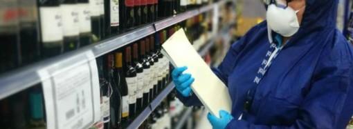 Autoridades supervisa cumplimiento del Decreto 612 referente a venta de bebidas alcohólicas