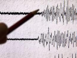El Salvador: Se registra sismo de magnitud 4.8