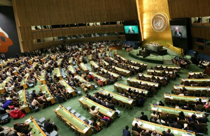 Presidente participa en apertura del debate de la Asamblea General de Naciones Unidas