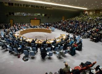 Bolivia se incorpora como miembro no permanentedel Consejo de Seguridad de la ONU