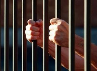MINGOB publica lista de 31 candidatos para libertad condicional y 168 candidatos para rebaja de pena