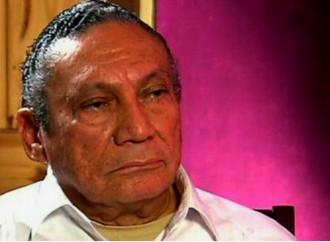 Muerte de Noriega no afecta normalidad de la semana laboral