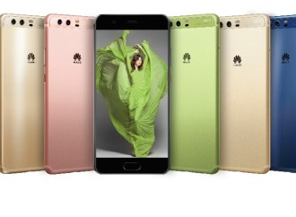 La búsqueda futurista de los dispositivos móviles