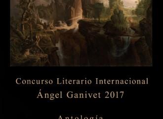 Concurso Literario Internacional Ángel Ganivet: ya en marcha la décimo segunda edición