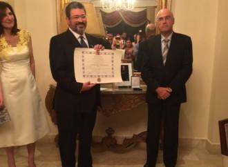 Embajada de España en Panamá otorga la Cruz del Mérito Civil a Carlos Jesús Pérez Almillano, abogado español afincado en Panamá, con más de treinta años de experiencia profesional en el país