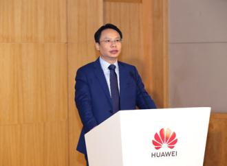 Cumbre Mundial de Analistas de Huawei 2020: Repensar la Experiencia de IA Perfecta con el Ecosistema Glocal HMS