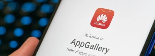 AppGallery la plataforma aliada para los desarrolladores