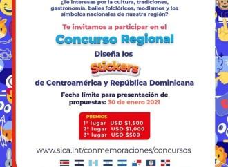 MiCultura invita a participar de las convocatorias para celebrar el Bicentenario de Centroamérica