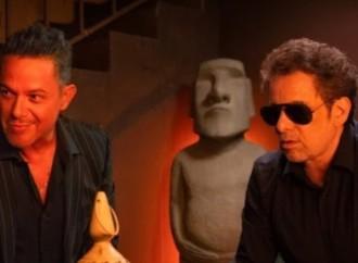 """Andrés Calamaro anuncia hoy la salida de su nuevo álbum """"Dios los Cría"""""""