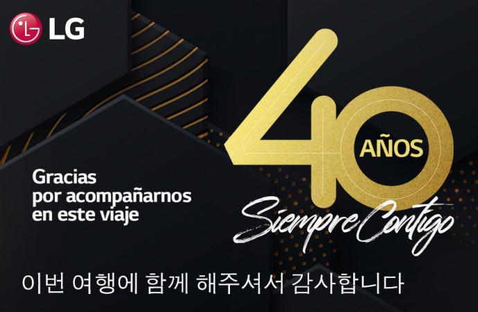 LG Electronics siempre contigo, celebra sus 40 años liderando la innovación y tecnología en Latinoamérica