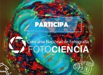 """La SENACYT lanza el concurso de Fotografía """"FotoCiencia»"""