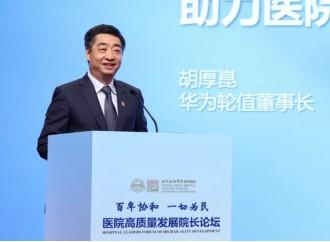 Huawei proporciona productos y servicios de TIC a más de 1.800 hospitales