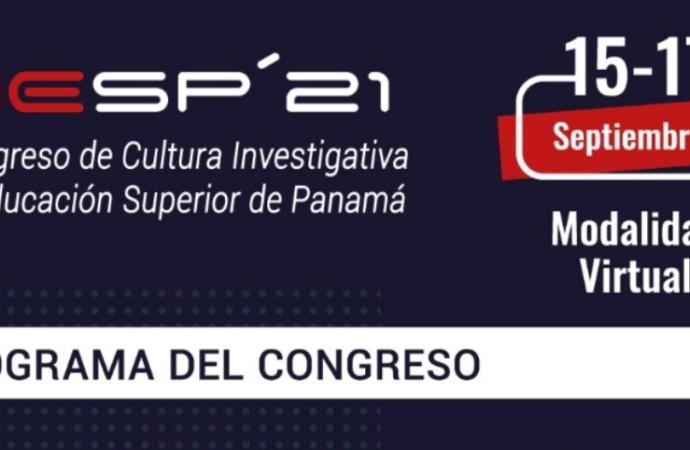 Este miércoles inicia el 2do congreso de Cultura Investigativa de Panamá
