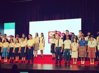 Se eligen los 45 estudiantes que representan las 16 Regiones Educativas del país para la Gran Preselección Nacional